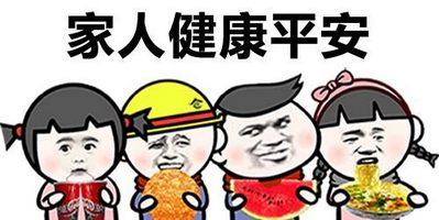 中国施行24年的《补碘条例》首次大修,今后买无碘盐更容易