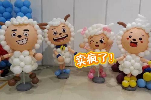 喜羊羊气球