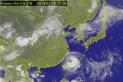 第8号台风玛莉亚