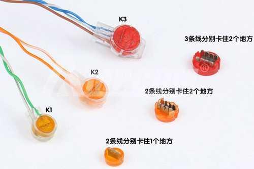k1接线子和k2接线子