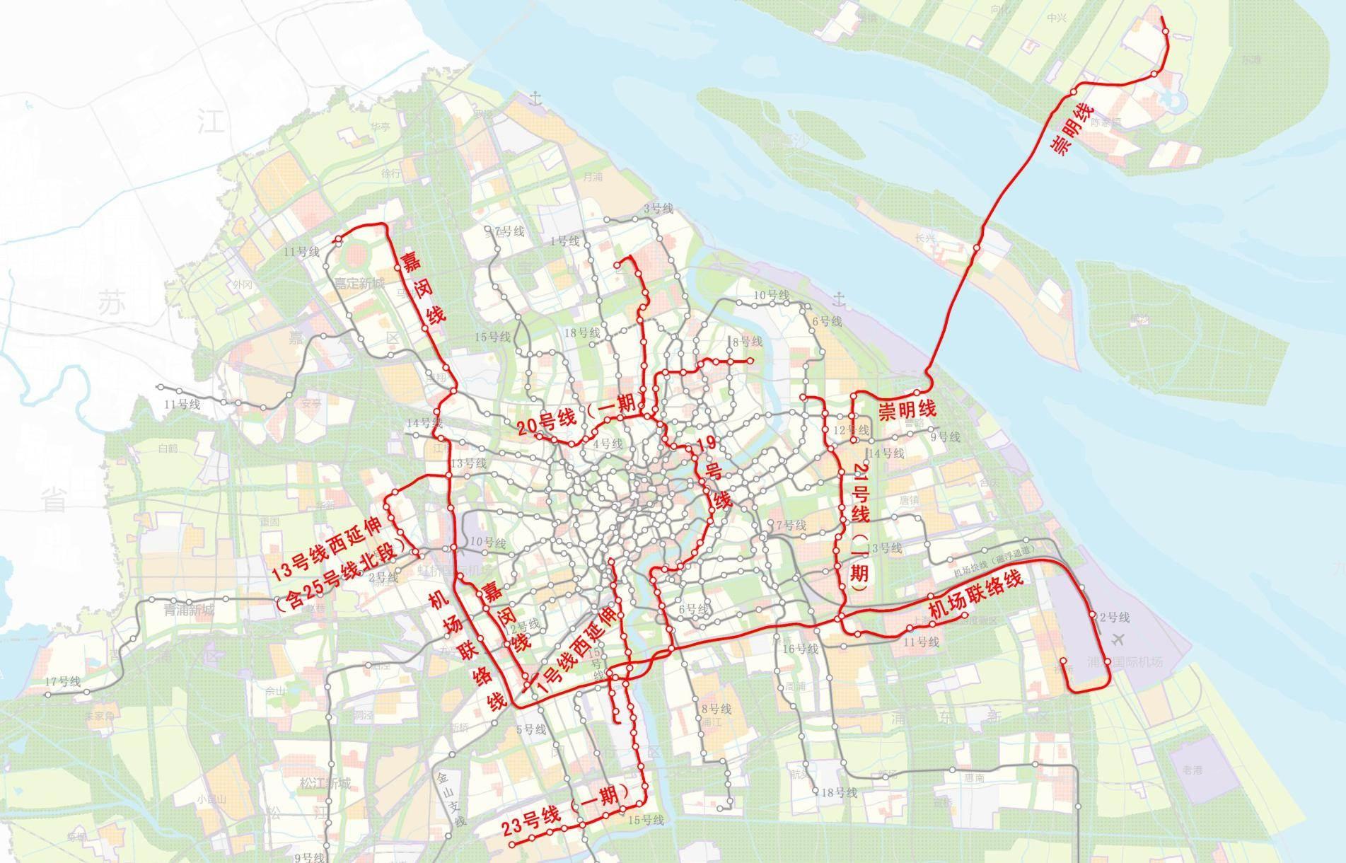 上海市城市轨道交通第三期(2018-2023年)建设规划